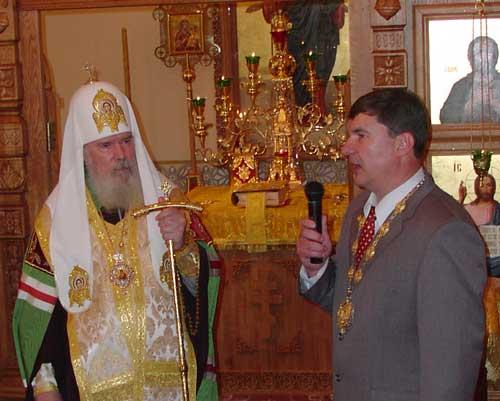 Освящение домовая церковь